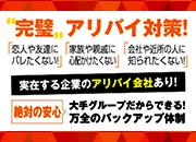 1日5万円以上確実に稼げます!!
