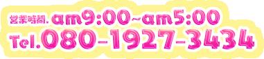 080-1927-3434
